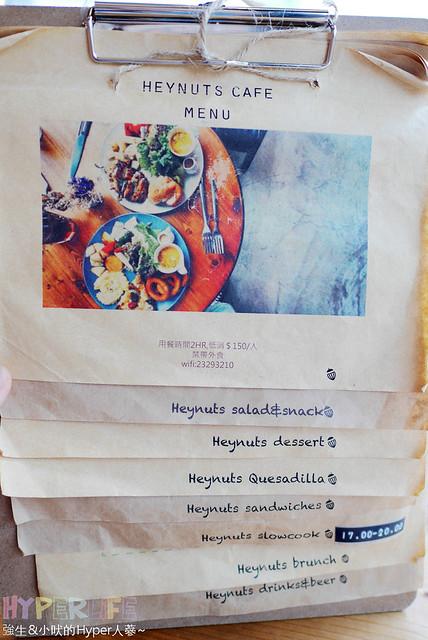29021959373 f5c217c461 z - 工業風裝潢x豐盛早午餐讓心和胃都好飽足,來好拍又好吃又健康的《Heynuts Café 好堅果咖啡》根本一舉二得!!