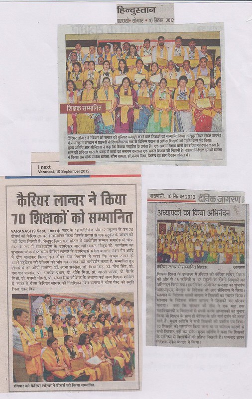 Media celebrates too, the felicitation of Varanasi's inspiring teachers by CL