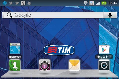 device-2012-09-16-084211
