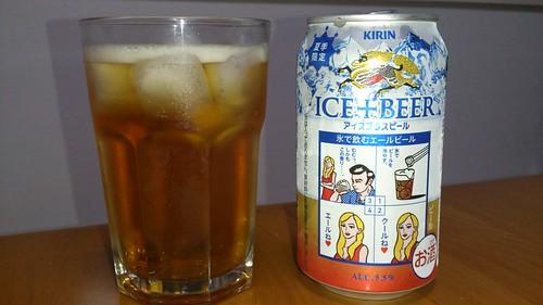 Kirin ICE+BEER
