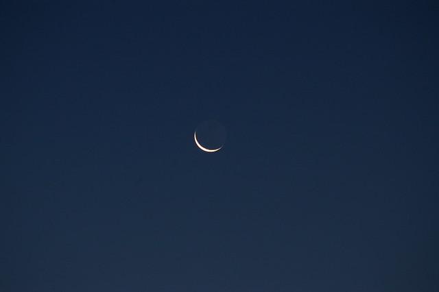 Waning Moon ~ 15 Aug 2012