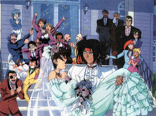 G gundam raine domon marriage