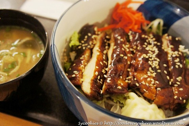3.Chicken teriyaki don RM 15@senya (2)