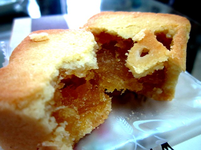 Bintulu pineapple cake - inside