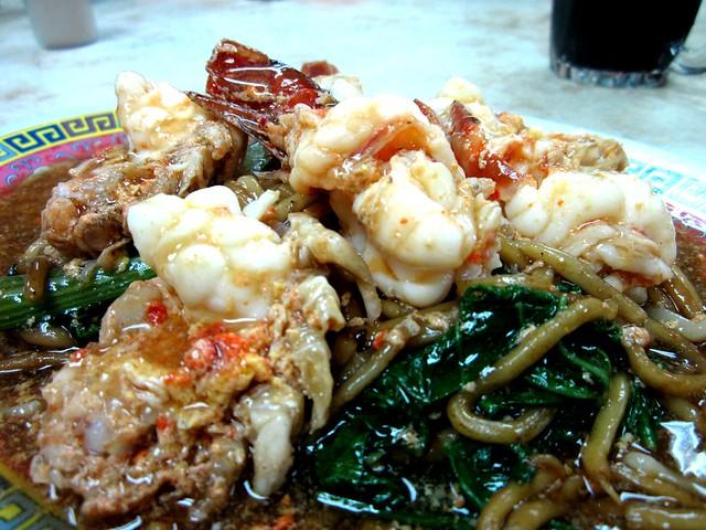 Yummy prawns