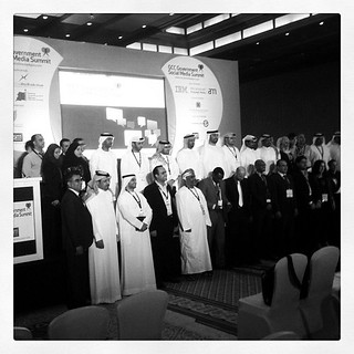 Delegates of GCC Social Media Summit