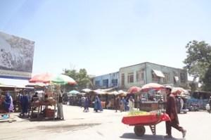 Visitar Afeganistão