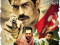 Chakravyuh preview