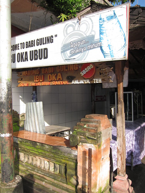 Back to Bali: Babi Guling at Ibu Oka (2/6)
