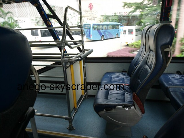 K1バスで九龍駅へ