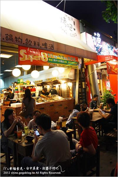 【臺中燒烤店】要你只動口不動手的~就醬子烤吧(好市多店)-13's幸福食光-旅遊美食部落格