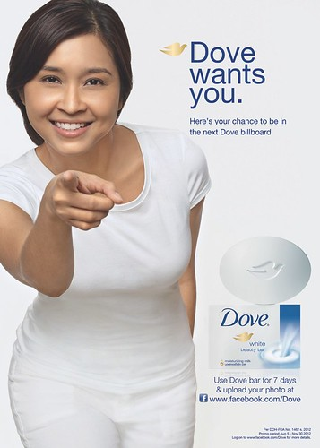 Dove wants you