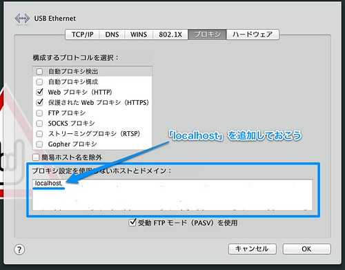 20120910:Mac+XAMPPでWeb制作環境を構築してみる【準備〜インストール編】006