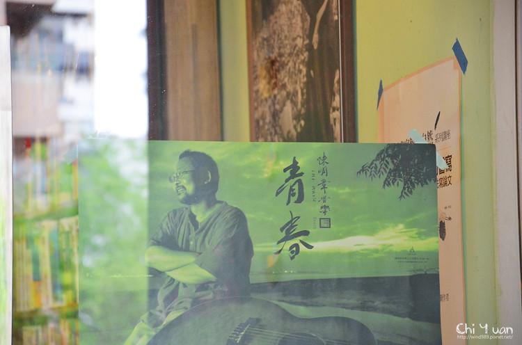 東海書苑05.jpg