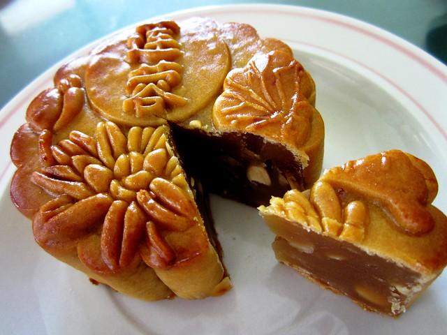 Famous Bakery, Sibu mooncake