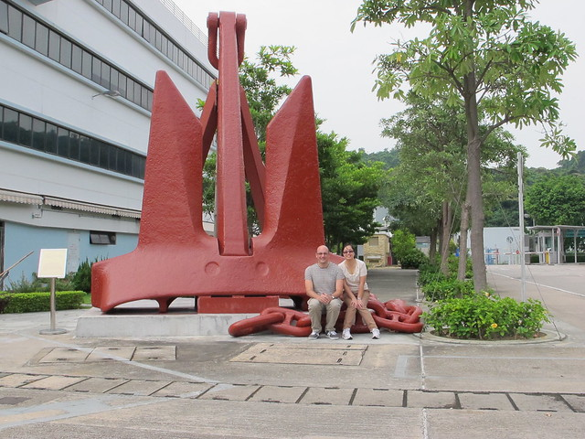 Giant Anchor