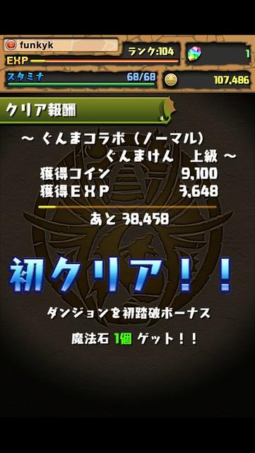 20121008074944