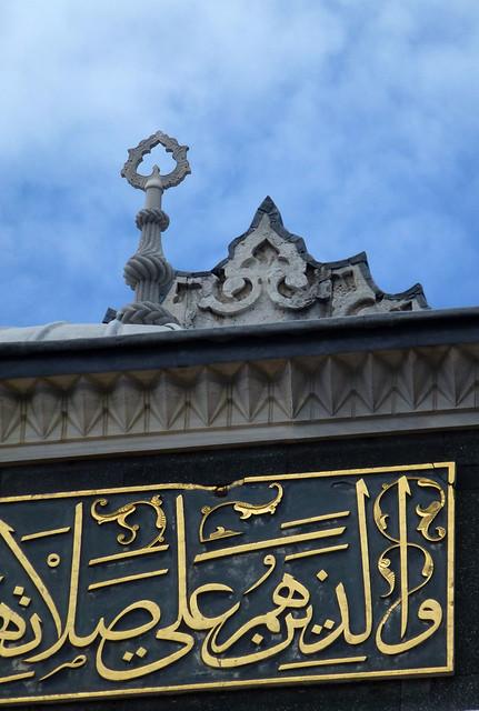 Istanbul - avril 2012 - jour 7 - 035 - Süleymaniye Camii