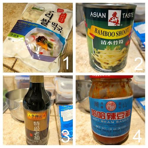 Rice Cake / Bamboo Shoot / Dark Soy Sauce / Chili Bean Paste