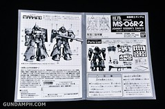 HCM MS-06R-2 Johnny Ridden's Zaku-II (144 scale) 1984 make (16)