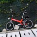 "20"" wheel Giant Halfway folding bike.  Chain ring was 56T."
