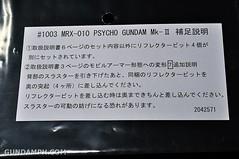 GFF MC #1003 MRX-010 Psycho Gundam MK-II (10)