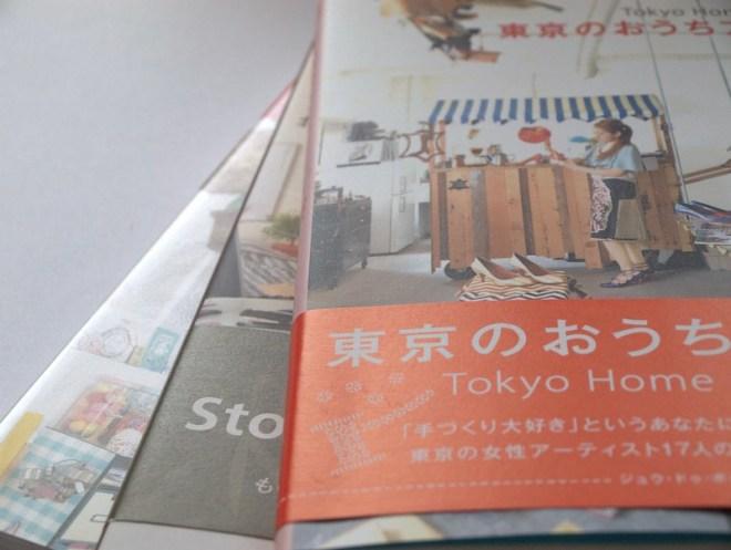 Japan_2012 (3)