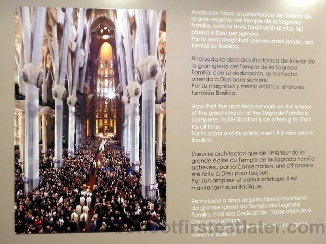 Museum, Sagrada Familia-005
