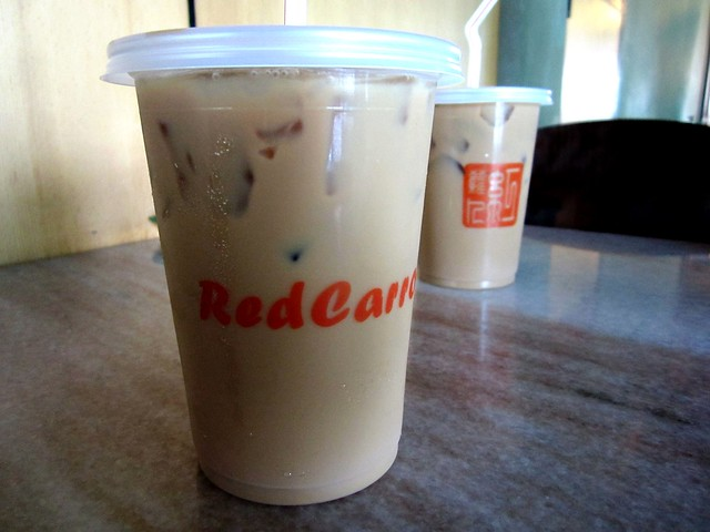 Red Carrot iced coffee