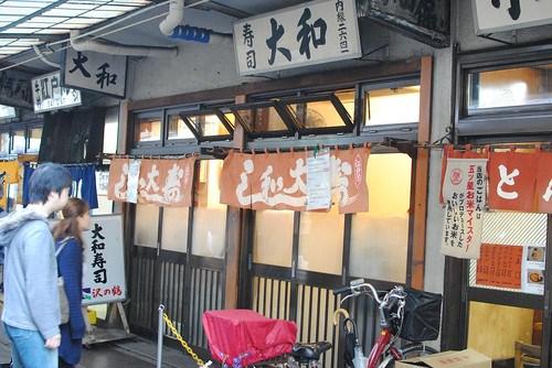 daiwa signage
