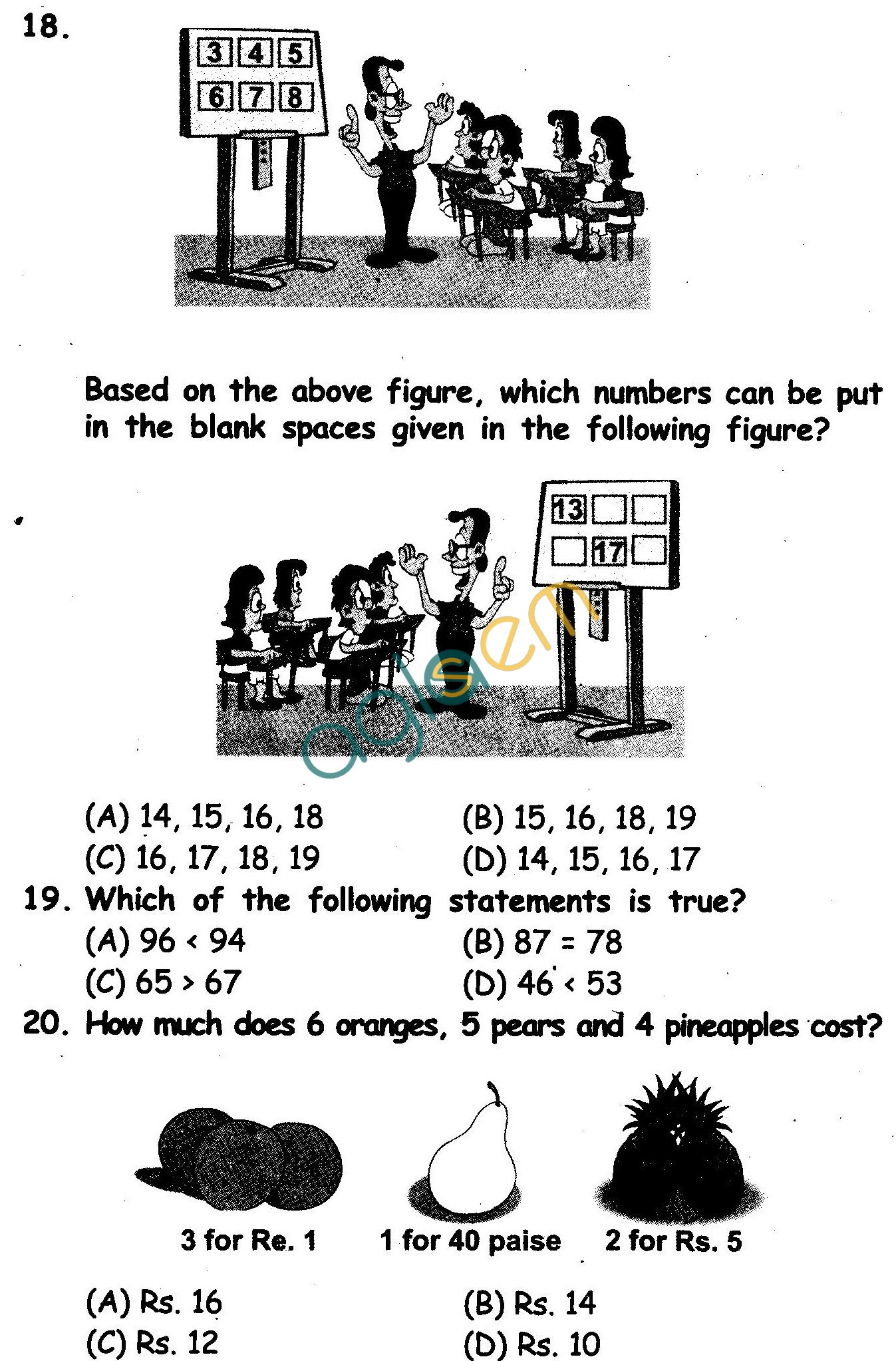 National Science Olympiad Class 8 Question Paper 2010