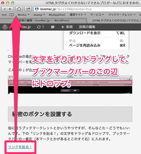 スクリーンショット 2012-10-11 20.29.02-2.png