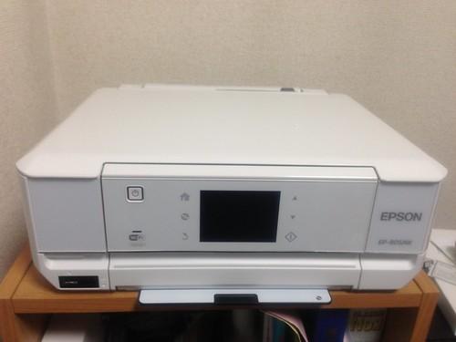 EP-805AW