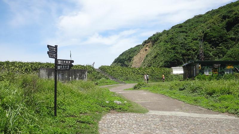 龜山島入口處