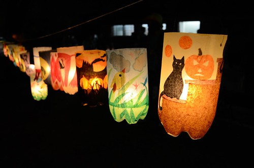 Halloween Lanterns: JP Lantern Festival 95