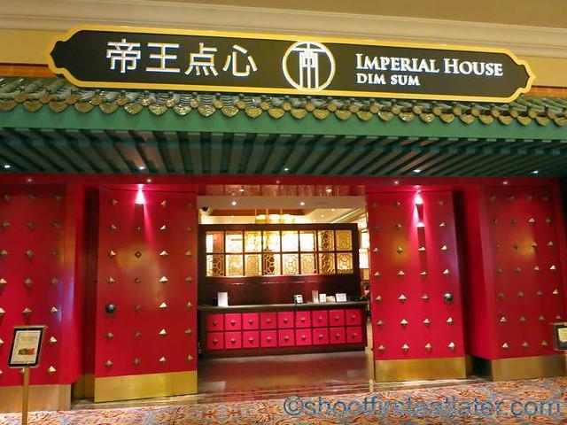 Imperial House Dim Sum