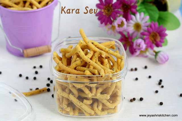 Kara Sev recipe