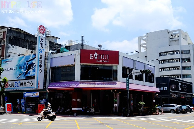 筆堆美式餐廳Bidui Food & Drinks (1)