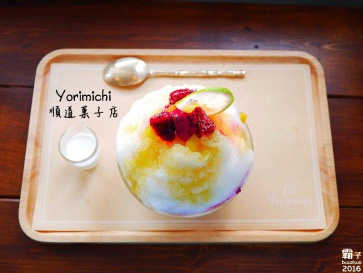 29317909812 4520673bbb b - 順道菓子店,海線的小清新日式刨冰店,還有賣泡芙歐!