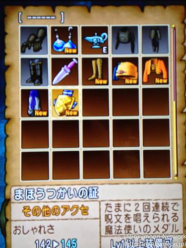20121027魔法使いの証.jpg
