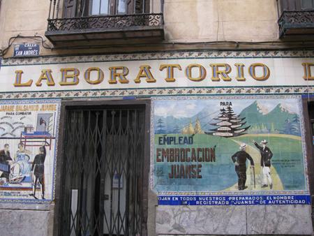 8d18 Madrid Goya Forum 2 Mayo Chácel068 1 Uti 450