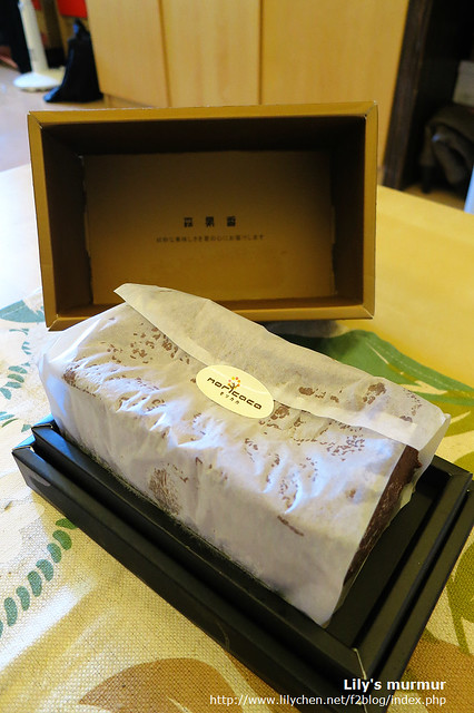 把盒子打開來了,有點期待會是看到怎麼樣的甜點呢?