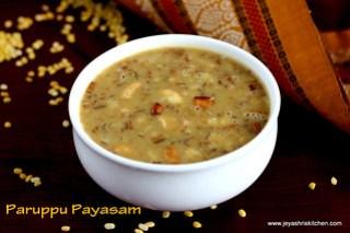 Paruppu - payasam