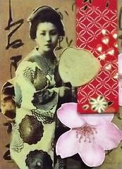 ATC: Beautiful Asian Lady 2 of 4