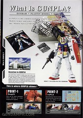 Gunpla Catalog 2012 Scans (4)