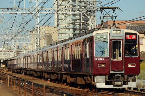 8303F @相川〜正雀