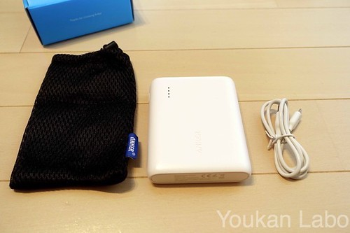 anker-powercore1300003
