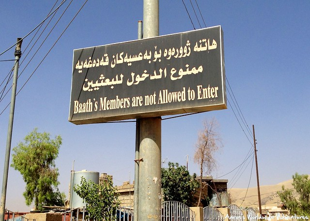 Baath's Members are not Allowed to Enter