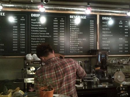 Cafe Tarrazu - 2