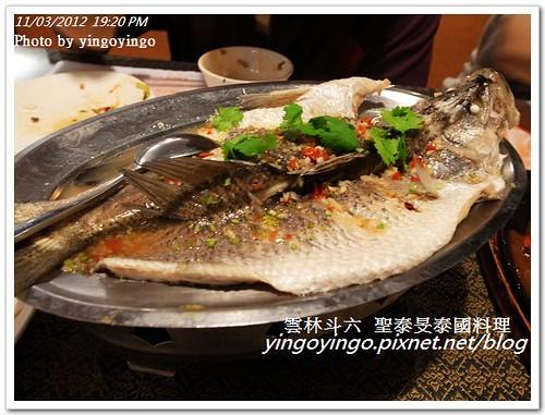 [食記]雲林斗六 聖泰旻泰國料理.4人組合餐 @ yingoyingo :: 痞客邦